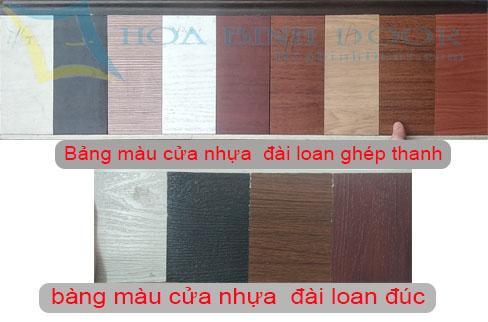 bảng màu cửa nhựa đài loan